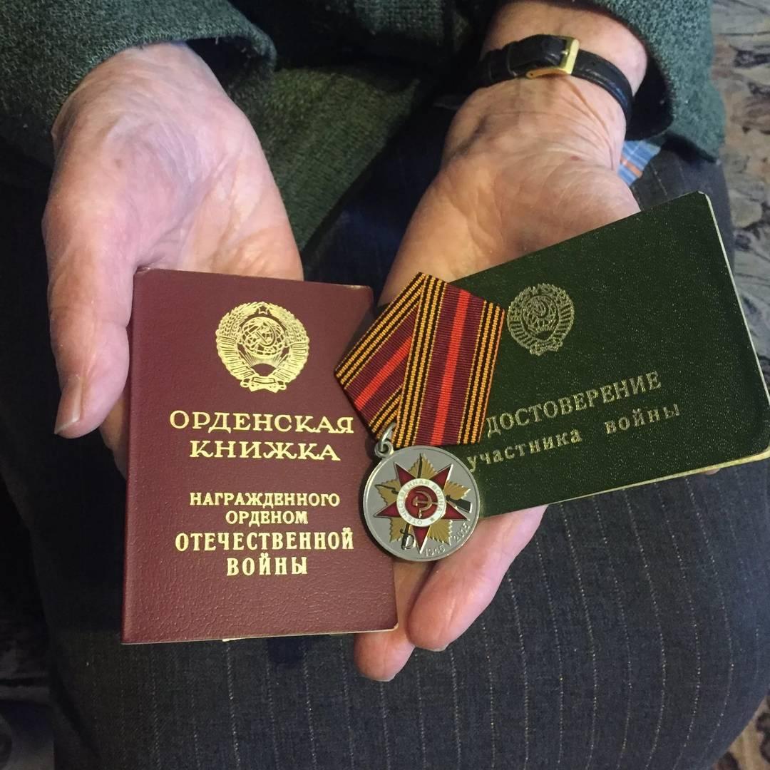 Льготы, выплаты вдовам и родным ветеранов боевых действий