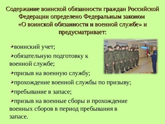 Что положено при исключении военного из списков части