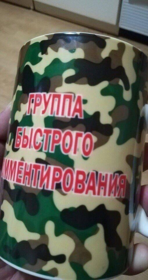 Подарки на проводы в армию