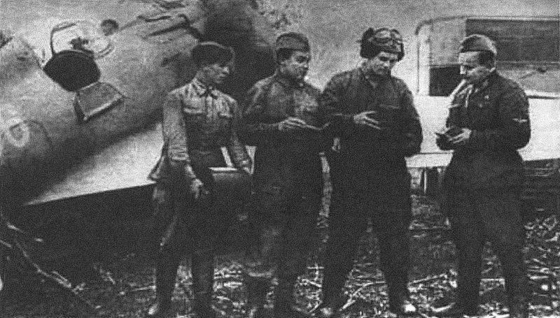 14 дивизия ПВО
