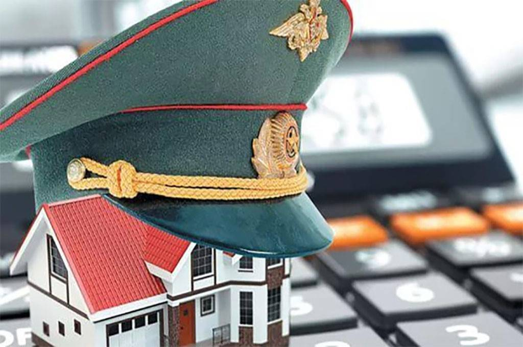 Военная ипотека для пенсионеров — маркетинговая уловка