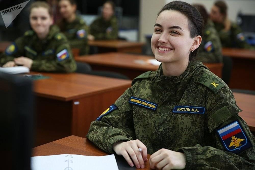 Служба женщин в армии