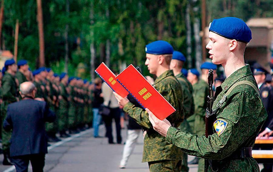 Военная служба по призыву