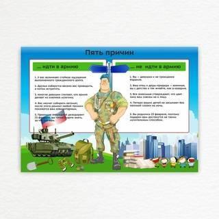 Пожелания призывнику на проводах в армию