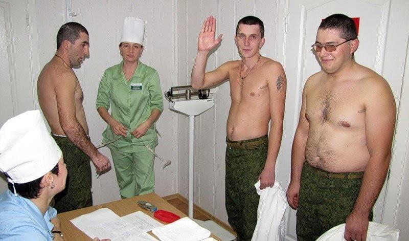 При каких условиях не возьмут в армию