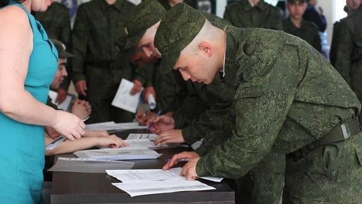 Условия отсрочки от армии при гипертонической болезни