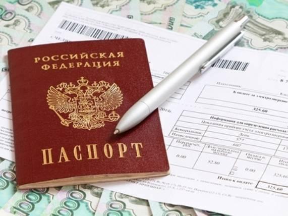 Замена паспорта в армии по достижении 20 лет