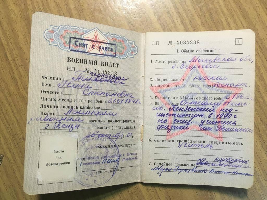 Контрактная служба для медсестер в ВС РФ
