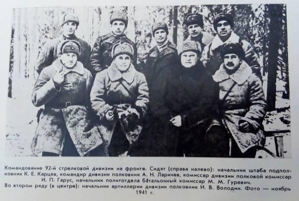 324 стрелковая дивизия