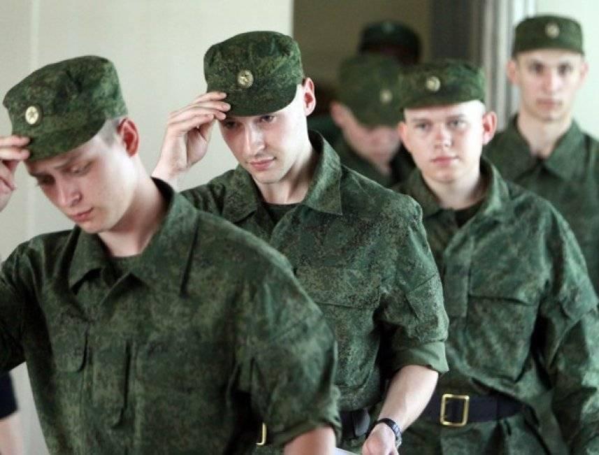 Со скольки лет забирают в армию