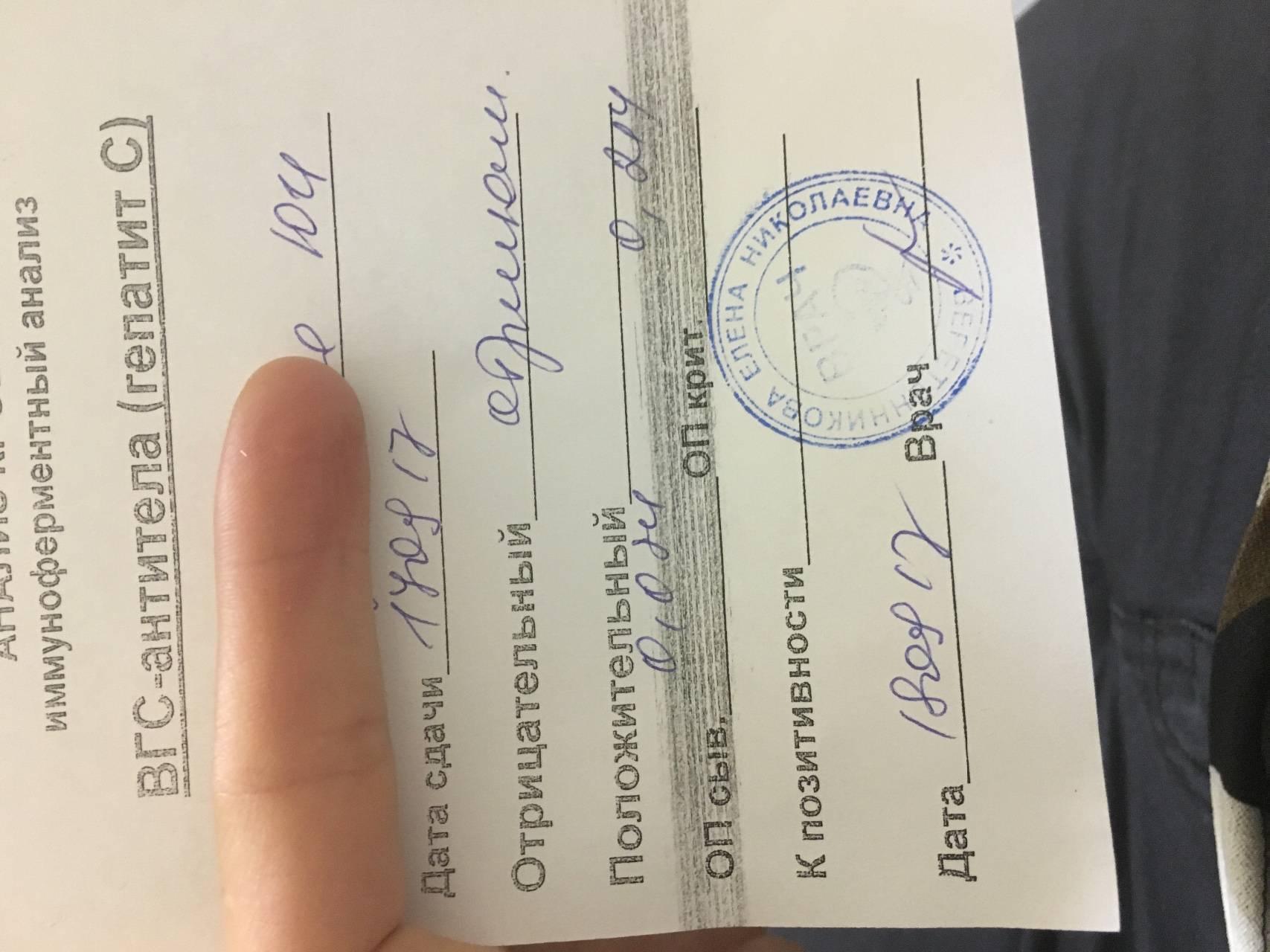 Берут ли в армию с гепатитом C и B  Россия