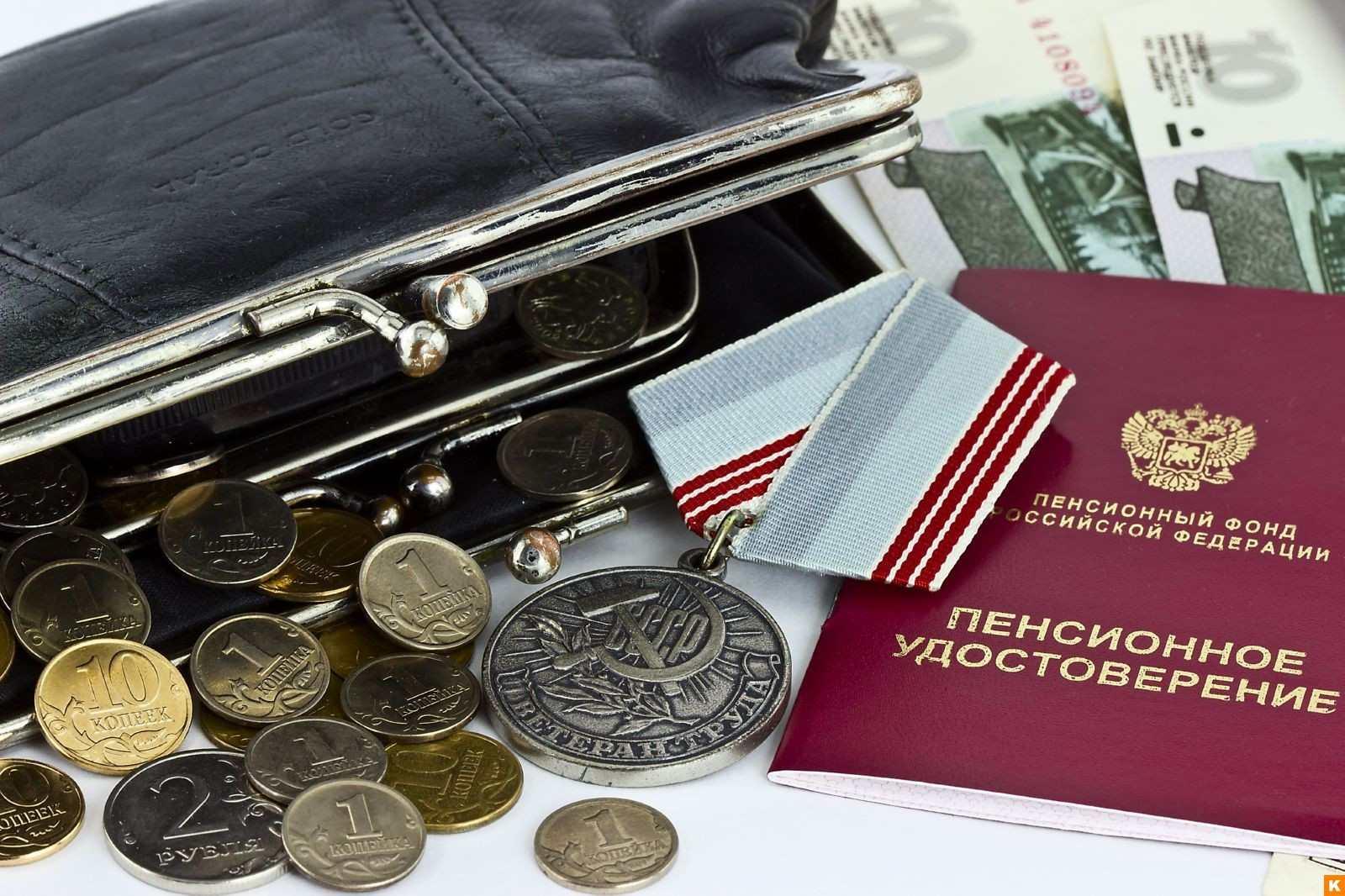 Какие льготы положены военным пенсионерам