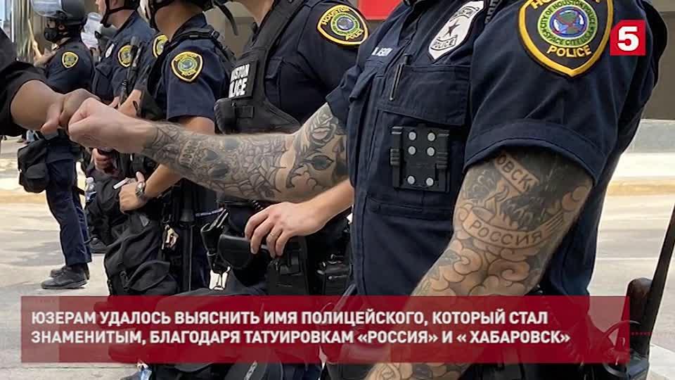 Можно ли иметь татуировку сотруднику полиции в России