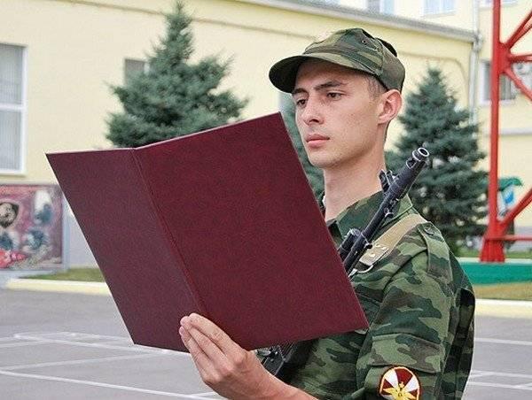Освобождение от армии при артрозе, артрите, гонартрозе