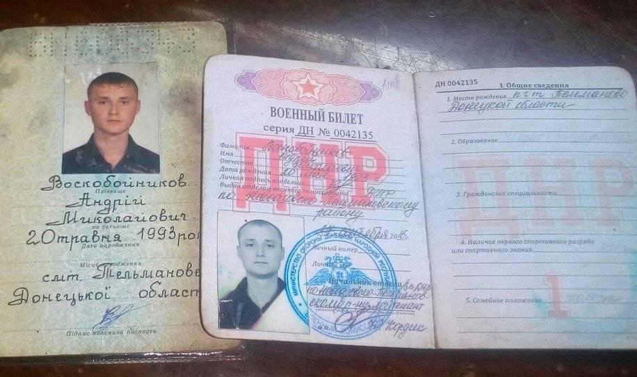 Забирают ли паспорт у военнослужащих