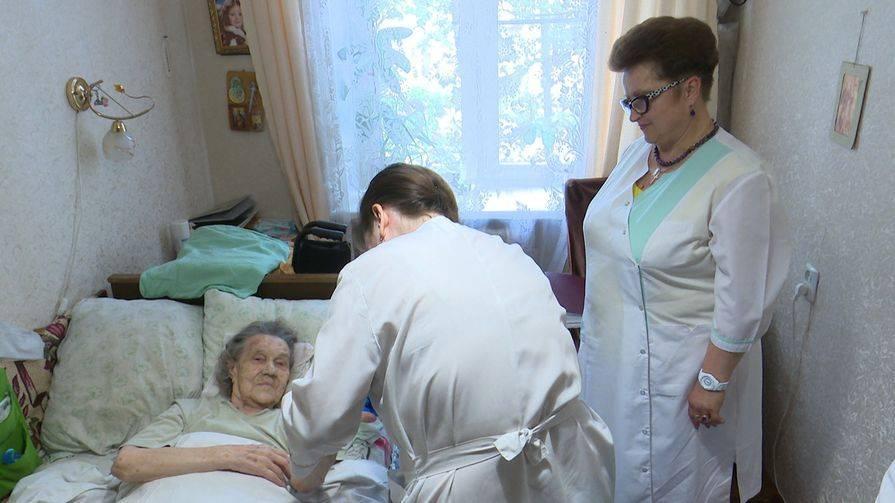 Как попасть на лечение в госпиталь ветеранов войн