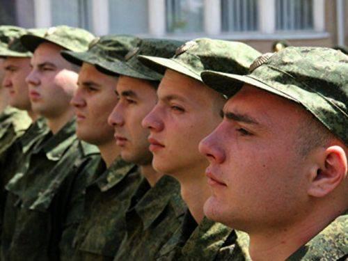 Когда будет отменен призыв в армию