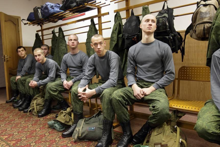Распределительный пункт военкомата