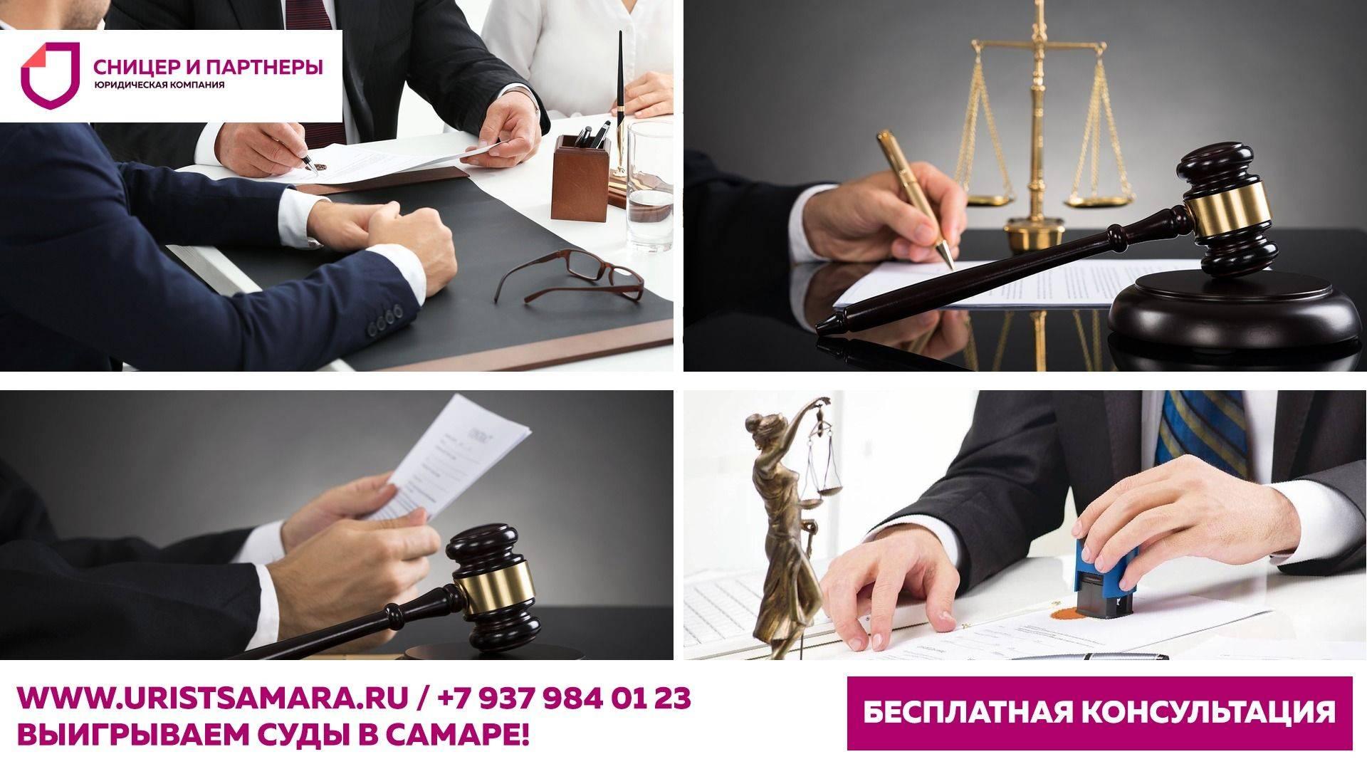 Юридическая помощь для защиты прав призывника