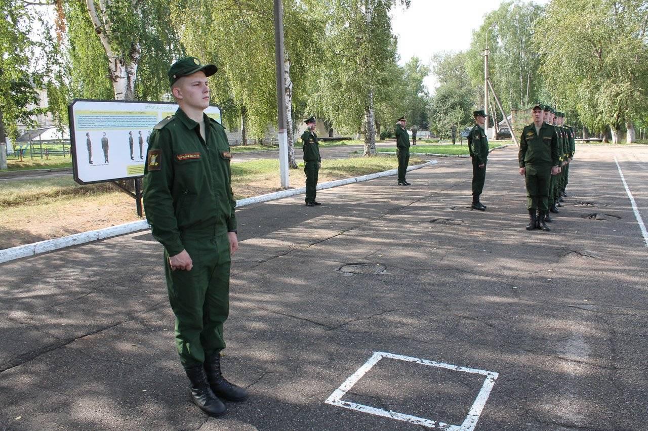 Курс молодого бойца в армии