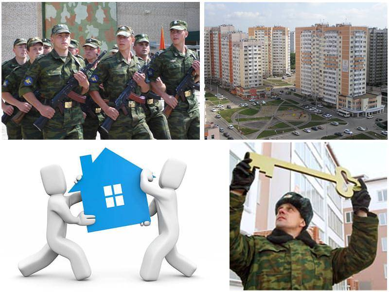 Как не быть обманутым по военной ипотеке