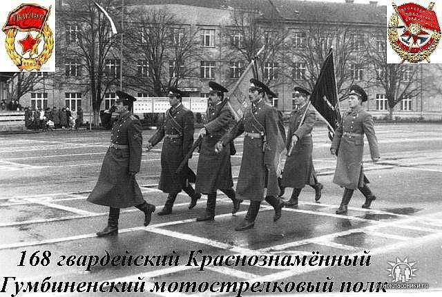 Иркутско-Пинская дивизия