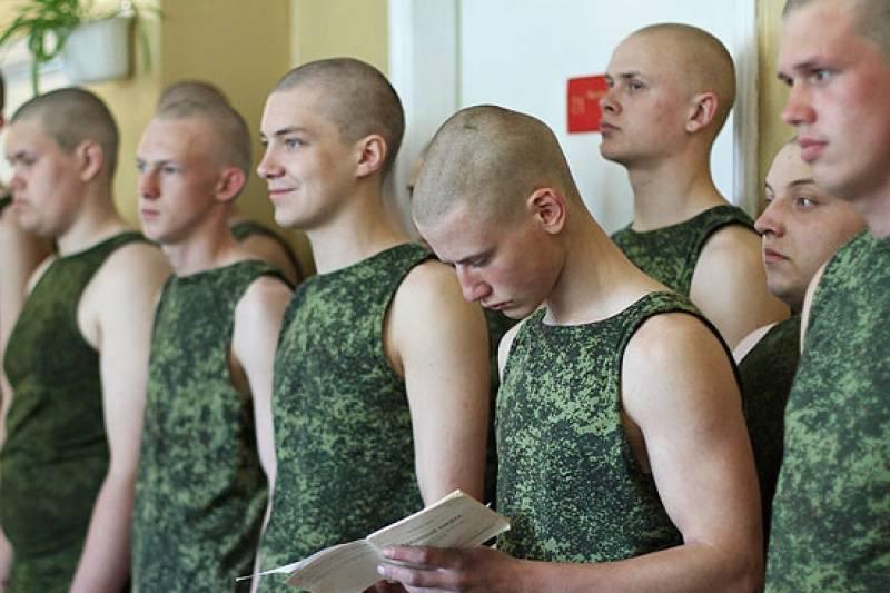 Отсрочка от армии при остеохондрозе