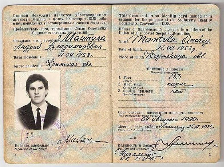 Является ли военный билет удостоверением личности
