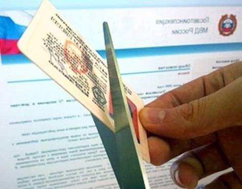 Увольняют ли военнослужащих за лишение водительских прав