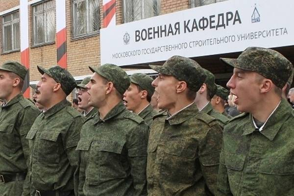 Военная кафедра