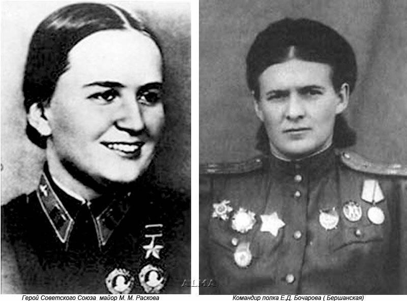 588 женский гвардейский полк