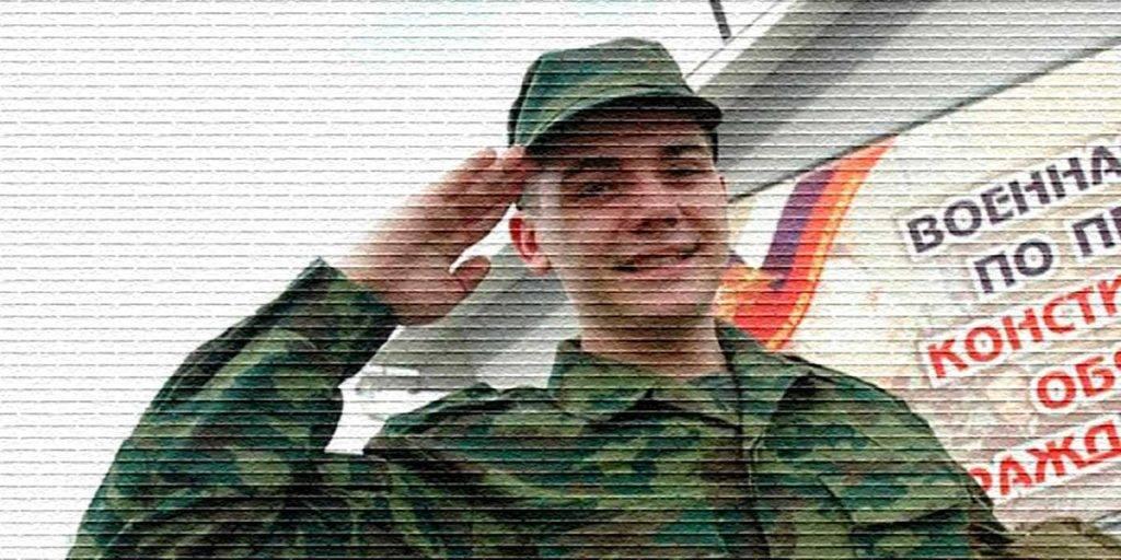 Налоговые льготы на имущество военнослужащим