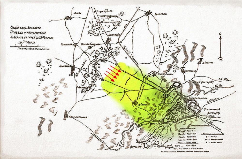226 Землянский пехотный полк