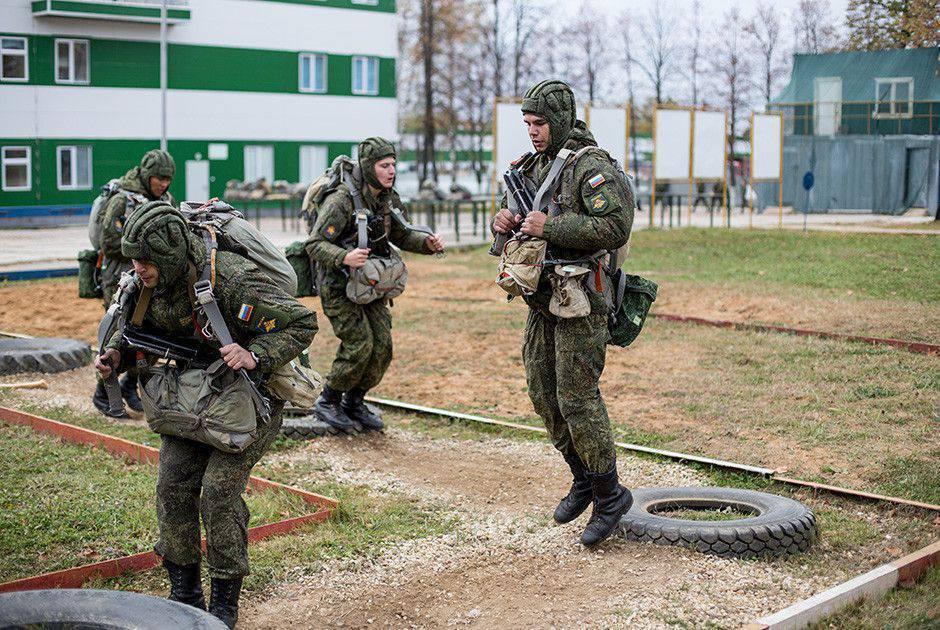 45 полк спецназа ВДВ