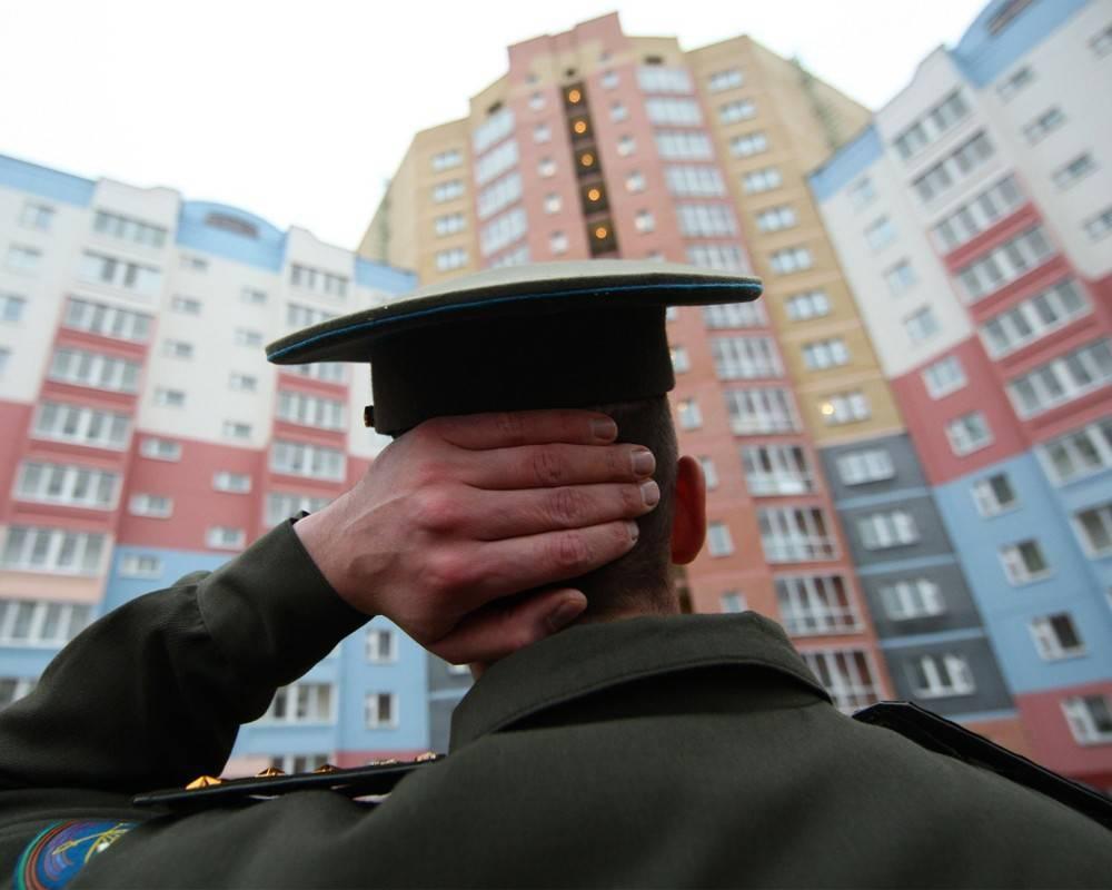 Главные изменения в военной ипотеке