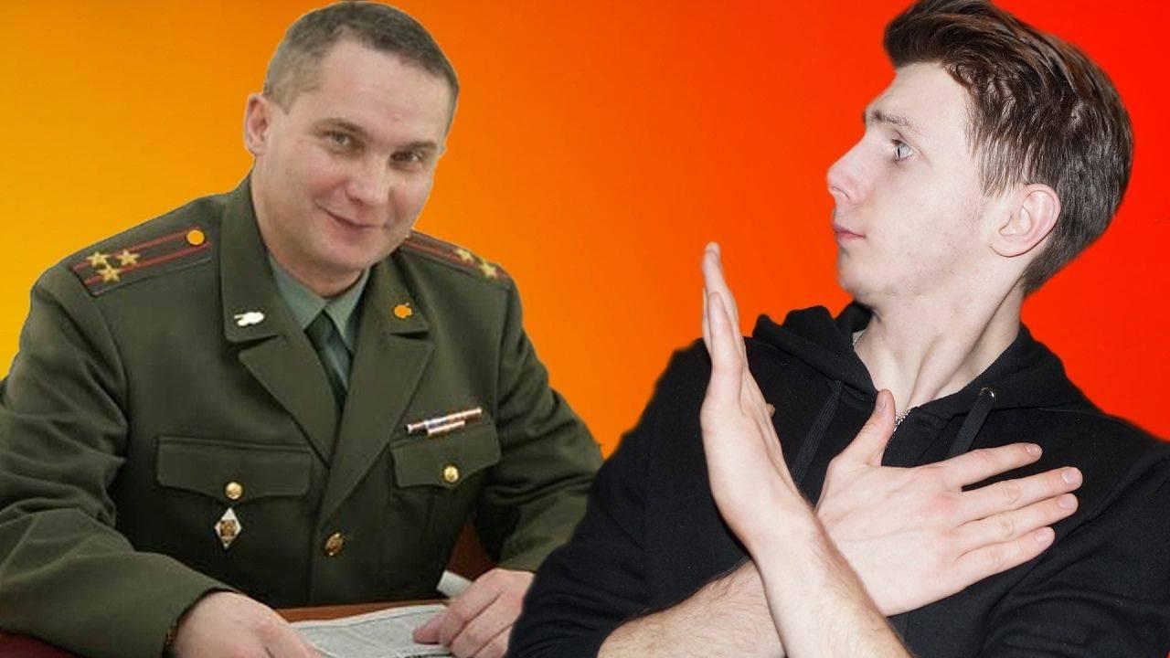С какими психическими заболеваниями не берут в армию