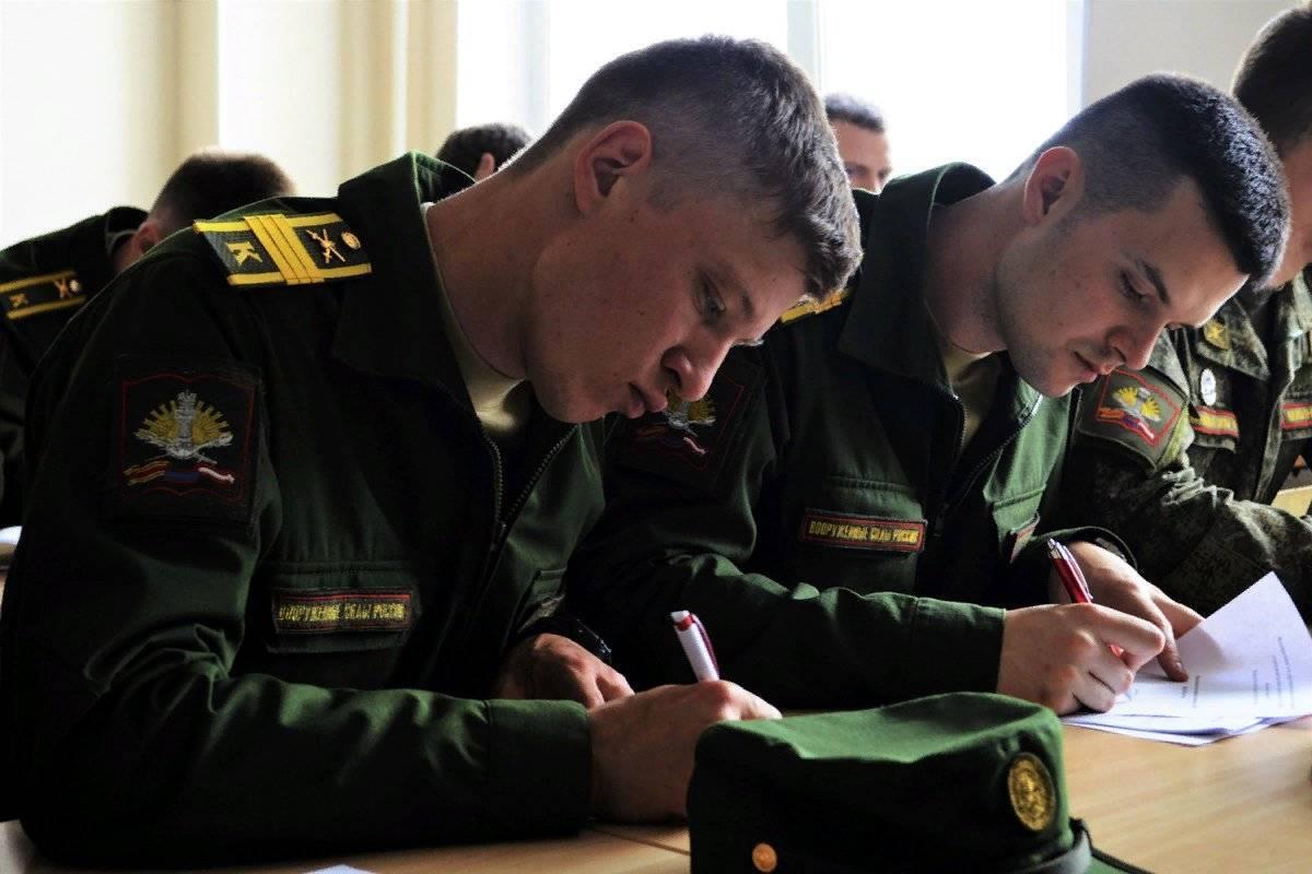 Право на обучение военнослужащих по контракту