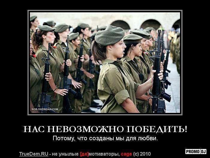 Бром в армии
