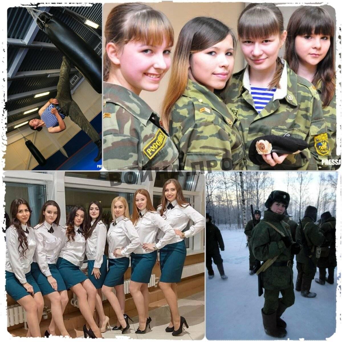Берут ли девушек в армию: все варианты и отзывы