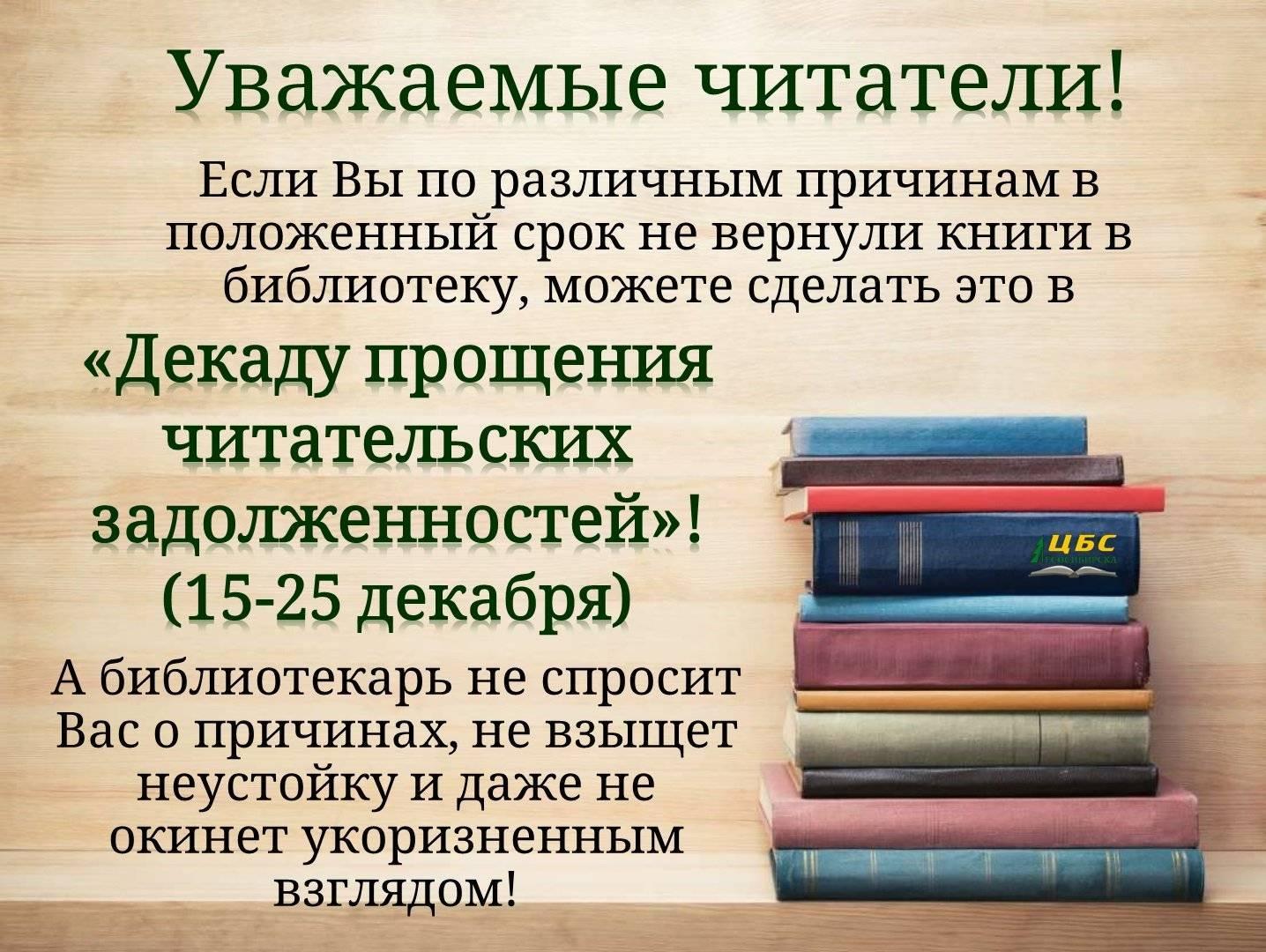 Можно ли брать с собой книги в армию?