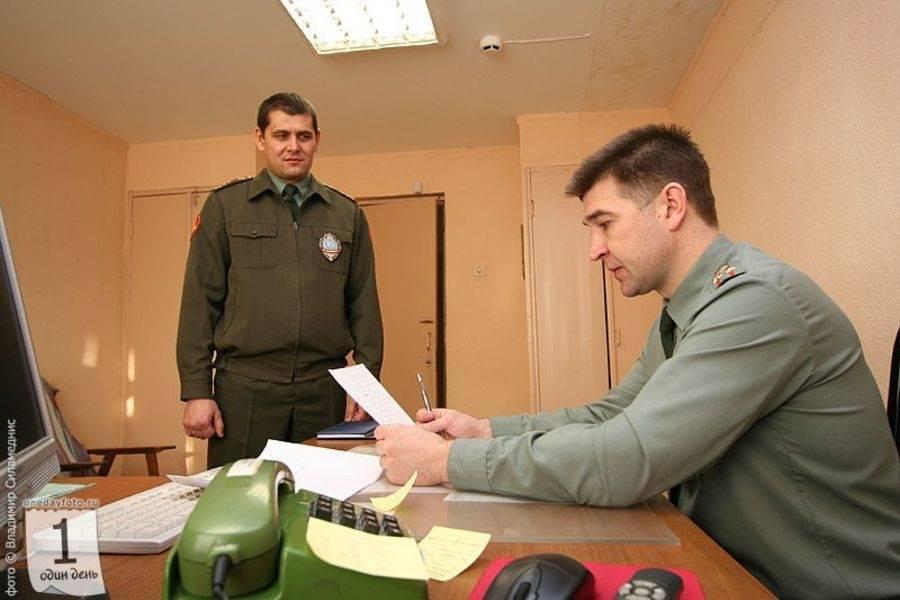 Работа в военкомате