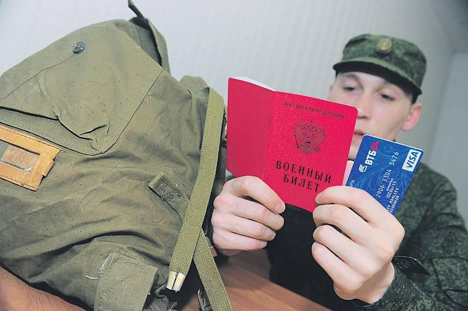 Сколько платят срочникам в армии