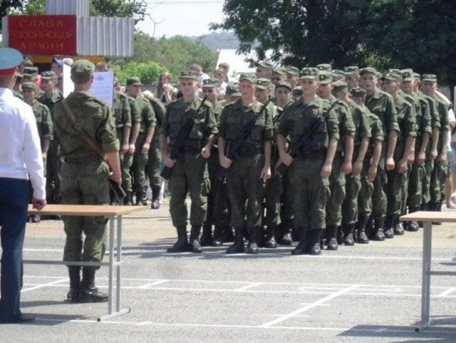 150 мотострелковая дивизия