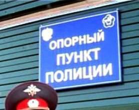 Участковый уполномоченный полиции — описание и полномочия