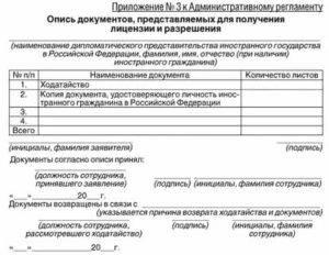 Образец и правила оформления заявления на АГС