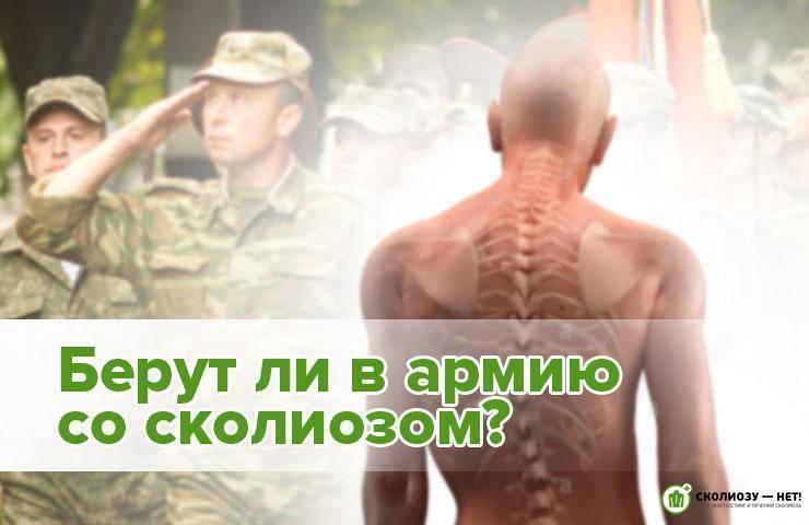 Условия освобождения от армии при холецистите