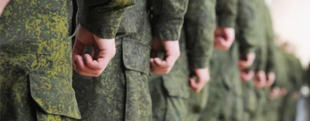 Что такое военные сборы и к кому они относятся