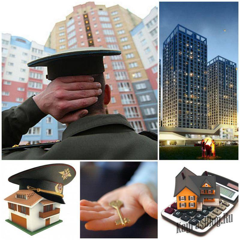 Как купить дом по военной ипотеке
