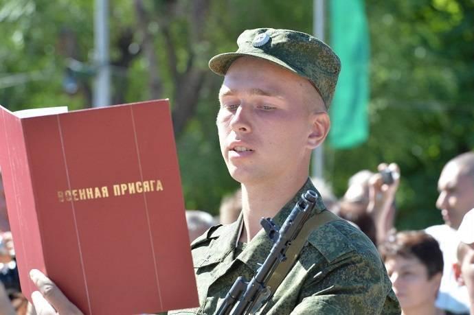 Что такое присяга в армии
