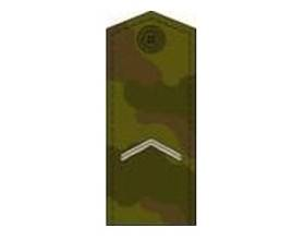 Звание «ефрейтор» в армии